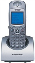 Panasonic BTS Cordless Phones panasonic bts kx td7684