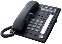 Panasonic KX T7600 Series Corded Phones panasonic kx T7667