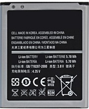 Samsung Galaxy S3 mini VE battery for samsung ebf1m7flu