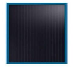 Brunton Solarflat Series brunton solar flat 5 12v