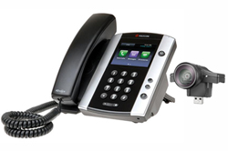 Polycom Video Desktop Conferencing Phones polycom 200 44500 001 200 46200 025