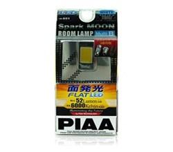 PIAA LED Bulbs piaa 19531