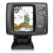 Humminbird Rebate Center 678C HD