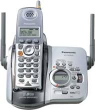 Cordless Phones panasonic kx tg5631