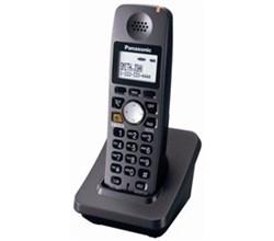 Panasonic 58GHz Cordless Phones kx tga600