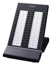 Panasonic KX T7600 Series Corded Phones panasonic bts kx t7640
