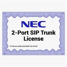 Licenses nec 1100093
