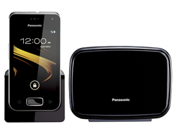 Panasonic DECT 6 0 1 Handset panasonic kx prx120w