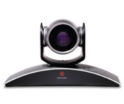 Polycom Camera Upgrades polycom 8200 63740 001