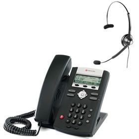 polycom 2200 12365 001 w Jabra headset option