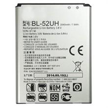Optimus L70 battery for lg bl 52uh