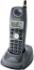 Panasonic 58GHz Extra Handsets panasonic kx tga560