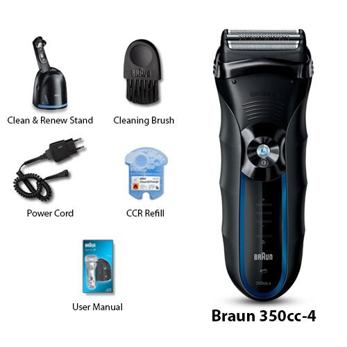 braun 350cc