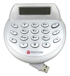 """Item # 2200-31330-001 <br /> <ul> <li><span class=""""blackbold"""">USB Human Interface Device (HID)</span></li> <li>12-Key Keypad</li> <li>On-Hook/Off-Hook Flash &amp Other Keys</li> <li>16-Character Backlit Alphanumeric Display</li> </ul>"""