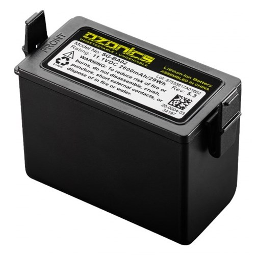 ozonics hr200  and hr230 standard battery   sg ba02p