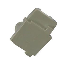 avaya battery cover 30050