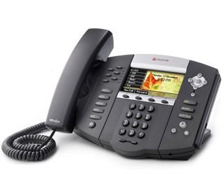 polycom 2200 12670 001