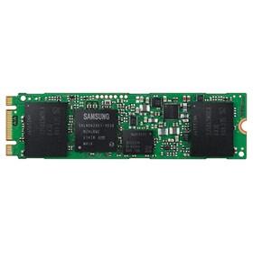 Samsung b2b mz n5e120bw