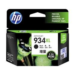 "Product # C2P23AN#140<br/><br/> <ul> <li> Print Technology: Inkjet</li> <li><span class=""blackbold"">Print Color: Black</li> <li> Yield Type: High</li> <li> <span class=""redbold"">Typical Print Yield: 1000 Page</li> </ul>"