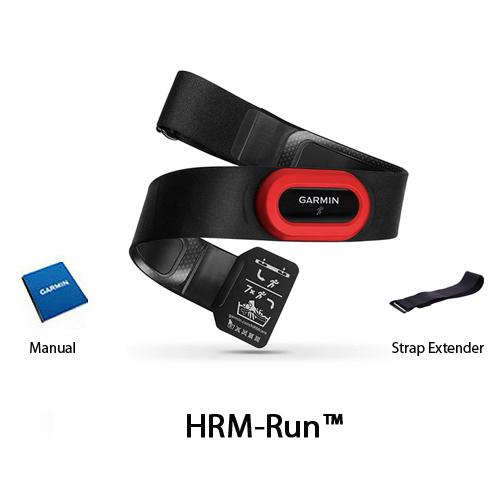 Garmin Heart Rate Monitor Run 010 10997 12