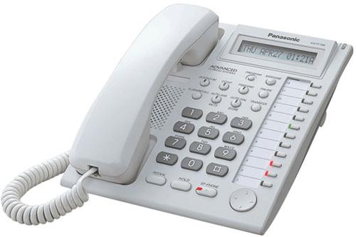 Panasonic KX T7730 White