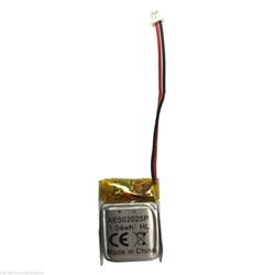 "<ul> <li><span class=""blackbold"">Receiver Battery</span></li>  </ul>"