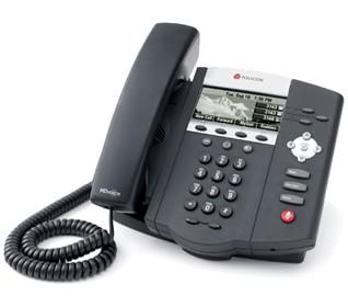 polycom 2200 12450 001