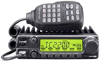 icom 2200h