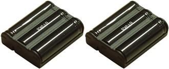battery for VTech vsb
