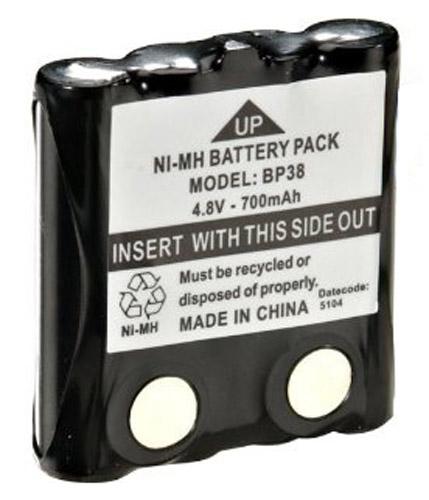 uniden battery for uniden bp 38