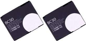 battery for motorola bc 50