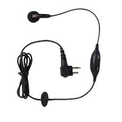 """<ul> <li><span class=""""blackbold"""">Earbud with In-Line Microphone</span></li> <li>Sleek Styling</li> <li>Hands-Free Operation</li> <li><span class=""""bluebold"""">Push-To-Talk Button</span></li> <li>VOX Switch</li> <li>Adjustable Garment Clip</li> <li>Comfortable and lightweight</li> <li>Easy-to-Access </li>  </ul>"""