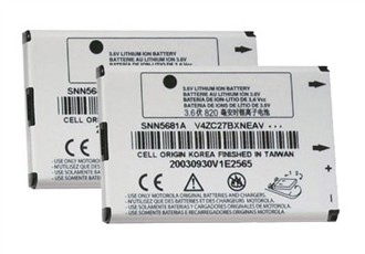 battery for motorola snn 5681