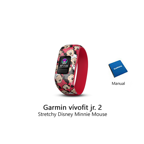 garmin vivofit jr 2 fitness watch