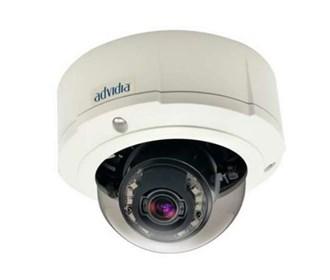 advidia b 51 dome camera