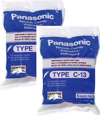panasonic amc s5ep category 2 pack