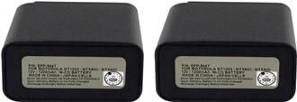 battery for motorola ntn5447