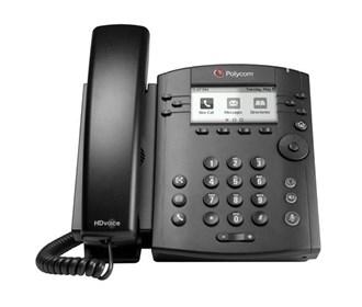 polycom 2200 46161 025