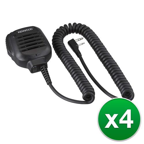 kenwood speaker mic kmc 45d