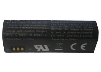 spot global phone battery