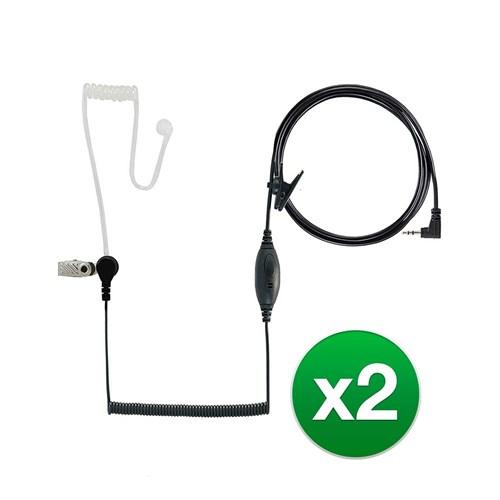 cobra ga sv01 surveillance headset microphone 2 pack