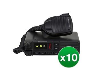 motorola vx 2100 u45l 10 Pack