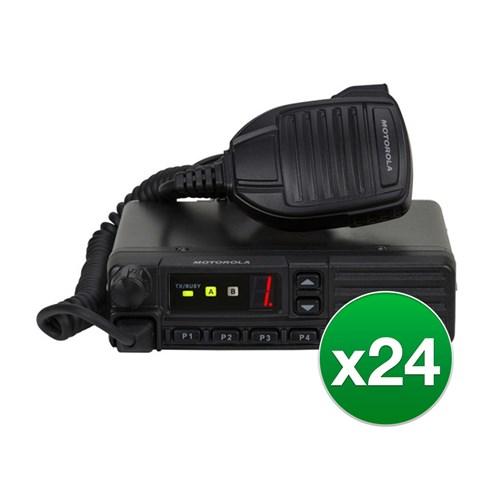 motorola vx 2100 u45l 24 Pack