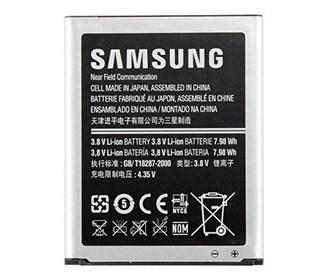 original battery for samsung ebl1g6lla