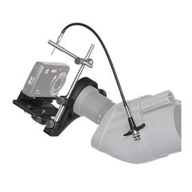 brunton camera adapter
