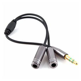 gump headphone splitte 2 port