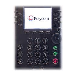 "Item # 2200-46178-001 <ul> <li><span class= ""blackbold"">Protective Cover</span></li> <li>Flexible Plastic Material</li> <li>For VVX 300, VVX 310 Phones</li> </ul>"