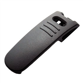 standard horizon clip 24